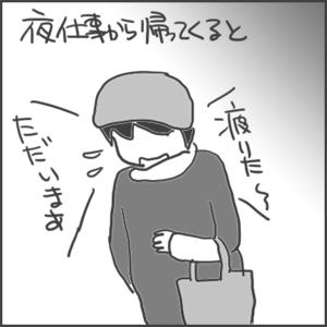 180121a_edited-1.jpg