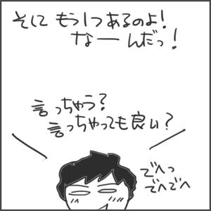 180401c_edited-1.jpg